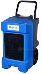 Мобильные осушители воздуха Deye DY-65ML
